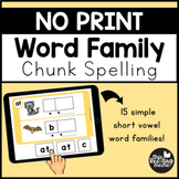 NO Print Word Family Chunk Spelling