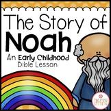 NOAH'S ARK BIBLE LESSON