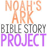 NOAH'S ARK: Bible Story Brochure Project Activity, Christian Resource
