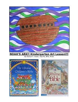 NOAH'S ARK!!! Kindergarten Art Lesson!!!