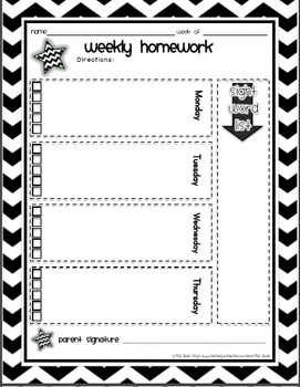NON-Editable Weekly Homework Log, Space for Sight Words or Spelling Word List