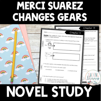NOVEL STUDY- Merci Suarez Changes Gears -Text-Dependent Reading Response-NO PREP