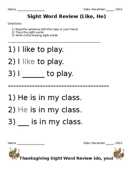 NOVEMBER SIGHT WORD REVIEW BUNDLE-THANKSGIVING EDITION