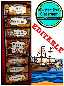 NOVEMBER THEME CLIP CHART / BEHAVIOR PLAN-classroom theme {printables, EDITABLE)
