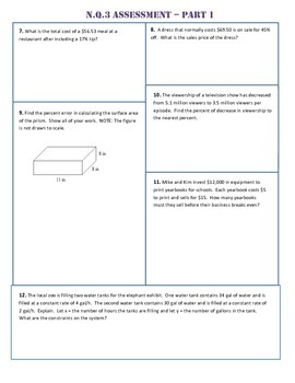 N.Q.3 Parts 1 and 2 Common Core Assessment/Test