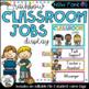 NSW Font Rainbow Classroom Decor Bundle