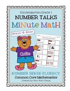 "NUMBER TALKS: ""Dress-A-Bear"" Minute Math (Kinder/Grade 1 Edition)"