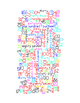 WORDLE ART - NUMBERS 0 THROUGH 120 - VERTICAL - WHITE BACK