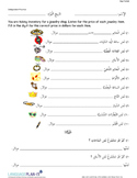 NUMBERS -1,000 PRACTICE (ARABIC-HINDI)