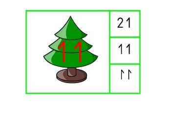NÚMEROS NAVIDAD. CHRISTMAS NUMBERS