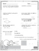 NWEA MAP Test Prep Math Worksheets RIT Band 180-191 Interventions