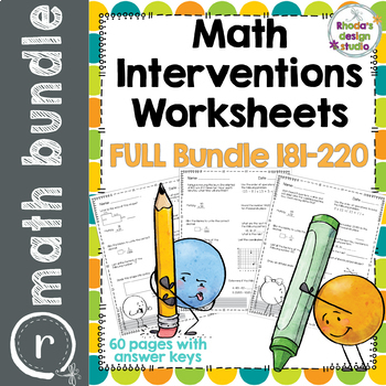 Standardized Test Prep Math Worksheets RIT Band 180-220 Interventions Bundle