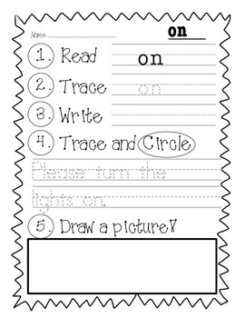 NWEA MAP Sight Word Bundle
