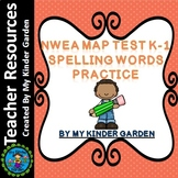 Spelling Words Practice PowerPoint