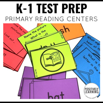 NWEA MAP Test Prep Primary Reading CENTERS
