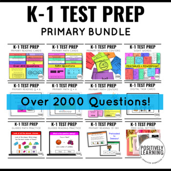 Map Practice Testing Printable Teaching Resources | Teachers Pay ...