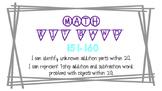 NWEA Practice Cards RIT band 151-160 OA