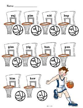 NWF nonsense word fluency roll & stamp intervention activity- basketball