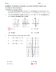 NY Common Core Algebra - Review Relationship between Factors and Zeros