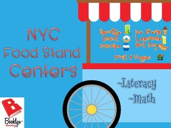 NYC Food Stand Centers!
