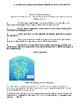 NYCDOE Passport to Social Studies Grade 5: Ice Age Quiz