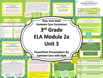 NYS 3rd Grade ELA Common Core Module 2A Unit 3 Bundle