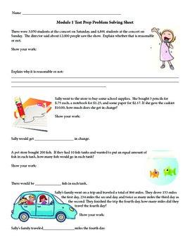 NYS Common Core  4th Grade Eureka Math Module 1 Problem Solving Practice