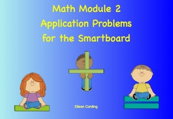 NYS Math Module 2 Application/Word Problems for first grad