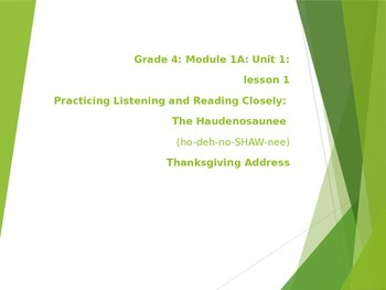 2014 NYS ELA 4th Grade module 1A Unit 1 Lessons 1-11 135 pages updated new