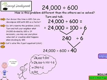 NYS Grade 5 Math Module 2 Topic E Lessons 16-18