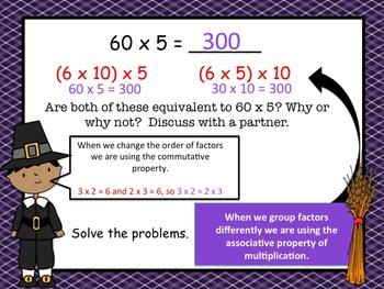 NYS Math Module 2 Lesson 1 Grade 5