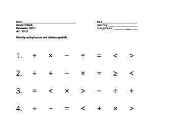 NYSAA Math 3 Grade 3 Math- Identify Symbols Extension: 30111AT:  30111