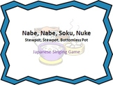 Nabe, Nabe, Soku, Nuke - teaching Re, improvisation, and recorder