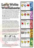 [Nakama-Ya] Hiragana Worksheet Package - Vowels