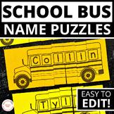 Name Activities | Name Practice Editable School Bus Puzzles