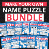 Name Activity Bundle | Editable Name Puzzles for the Whole Year