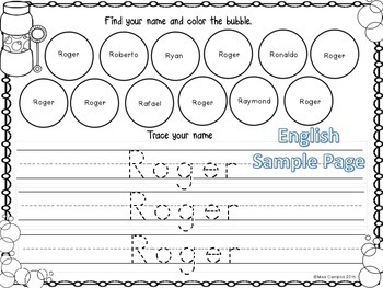 Name Activities EDITABLE by Miss Campos | Teachers Pay ...