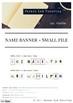 Name Banner (1 x design / letter)