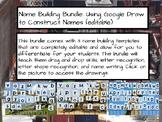 Name Building Bundle: Using Google Draw