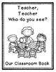 Name Classroom Book - Back To School FREEBIE