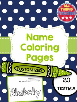 Name Coloring Pages **CUSTOMIZED***  {20 Students}