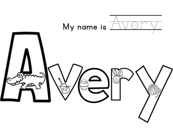 Name Coloring Pages **CUSTOMIZED***  {30 Students}