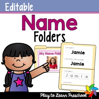 Easy do it yourself name activities for preschoolers the tpt blog name folders editable solutioingenieria Images