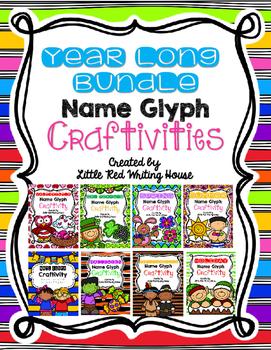 Name Glyph Craftivity {THE BUNDLE}