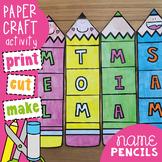 Name Pencils Craft Activity
