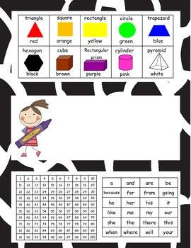 Name Plate Desk Plate Helper - Zebra Print