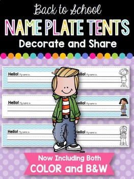 Name Plate Tents TEMPORARY FREEBIE: Back to School Made Simple