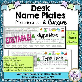 Desk Name Plates Cursive Manuscript With Math Helpers Tags Editable