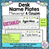 Desk Name Plates -Cursive & Manuscript with Math Helpers Desk Name Tags Editable
