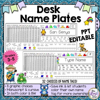 Desk Name Plates in 7 Designs (in English) Editable in PPT with Math Helpers